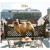 You And I – Wilco – слова